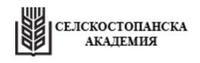 Agricultural Academy, Bulgaria